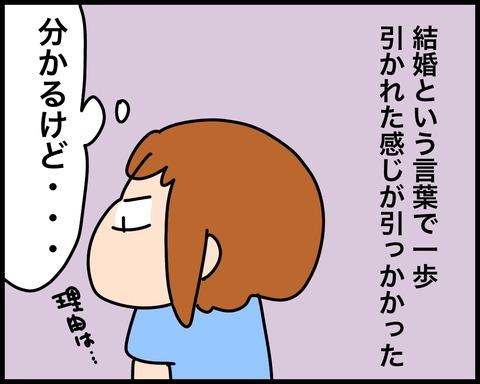 96003015-5A1B-46CF-BE0F-2D7CD880F101