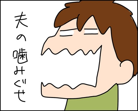 5DC14E82-9E7E-4721-9C7D-9FAC4FD3BCB0