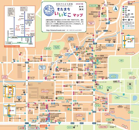 sinpou2018_map