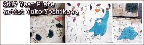 yoshi27-1title