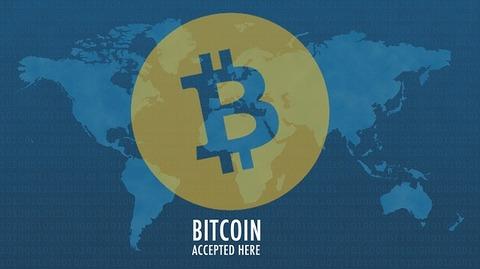 bitcoin-2704589_640