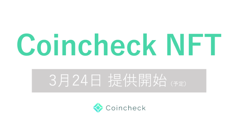 ccnft-open