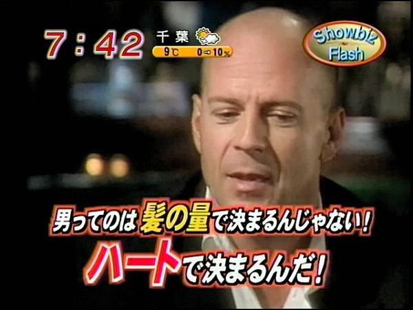 【速報】 カツラ落とした