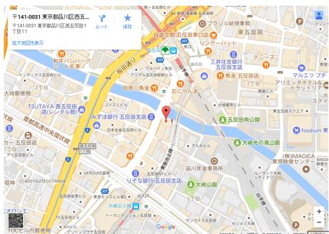 癒しSPA 五反田
