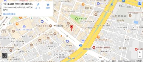 姫スパアクセス7