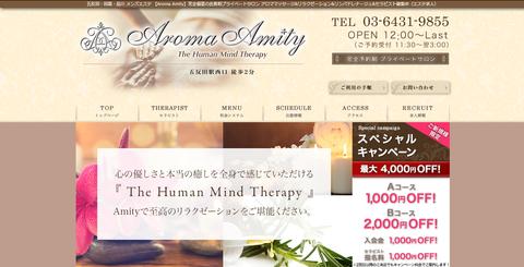 Aroma Amity