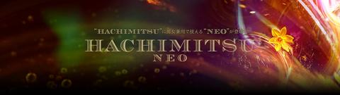 Hachimitsu-neo-728