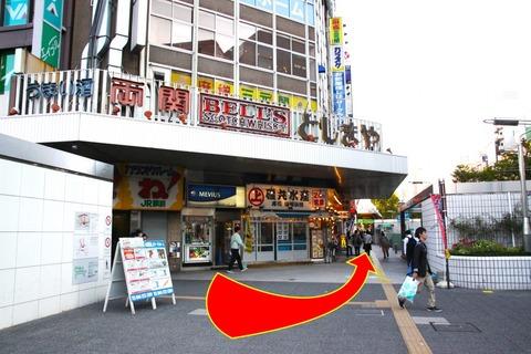 姫スパ アクセス3