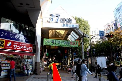 姫スパ アクセス4