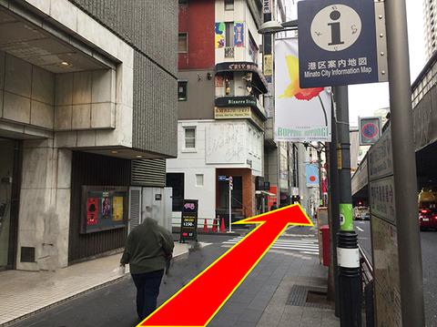 姫スパ六本木 アクセス1