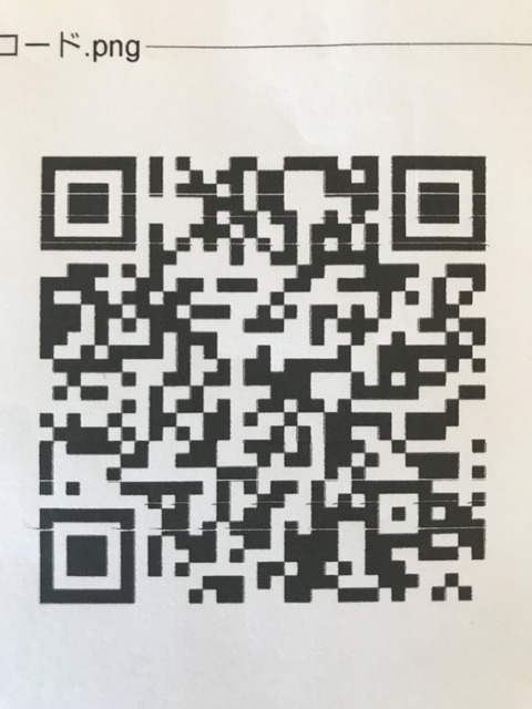 F4778705-6233-43ED-8016-6F588B52F8B7