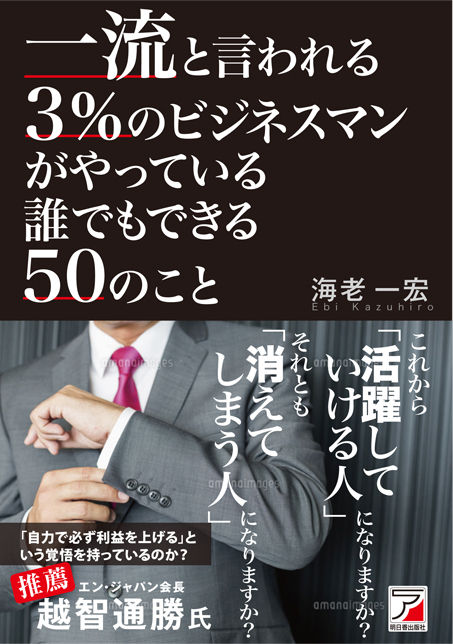 20150515book