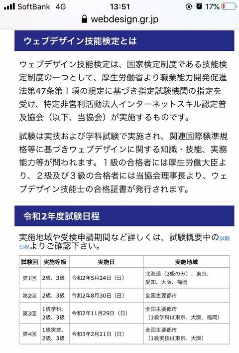 42C200DD-D43B-423A-9B77-19949BF2538B