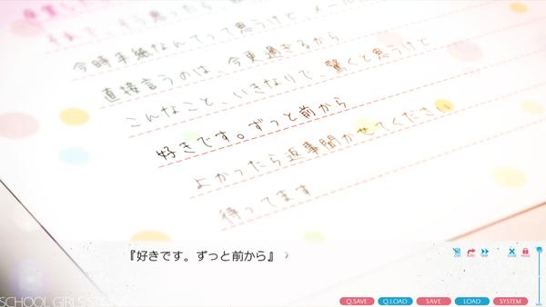 SnapCrab_恋×シンアイ彼女_2019-1-2_17-37-20_No-00