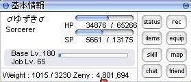 20200908-2
