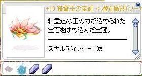 20200318_02