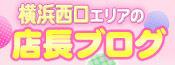 bn_yokohama_nishiguchi