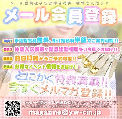magazine_bn