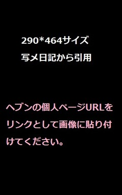 shareImage_1542414537