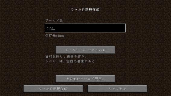 2 2015_10_22 18_57_27