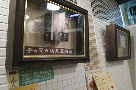 Katsu curry-2
