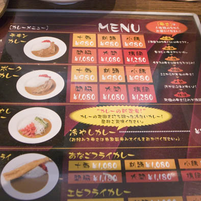 Pork Curry-2