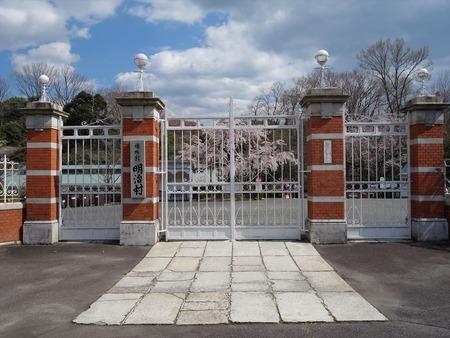 02名古屋第八高校正門