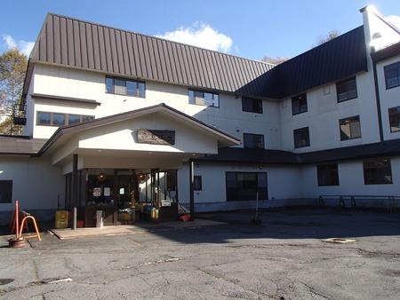 59ホテル鹿沢真田屋