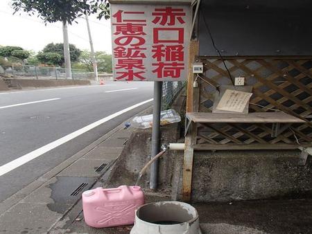 17道路沿いしゃくじ稲荷_R