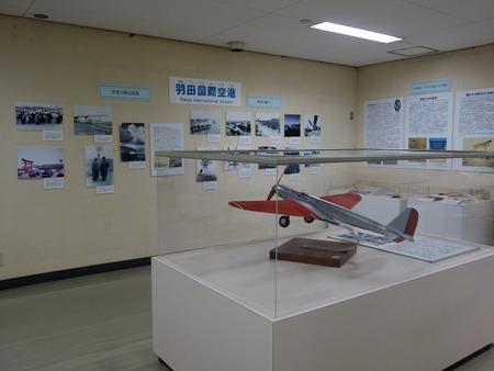 23羽田空港