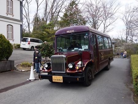 18村内バス