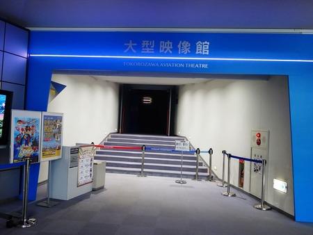 23大型映像館