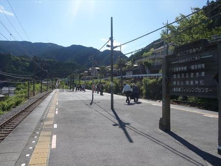 78御嶽駅