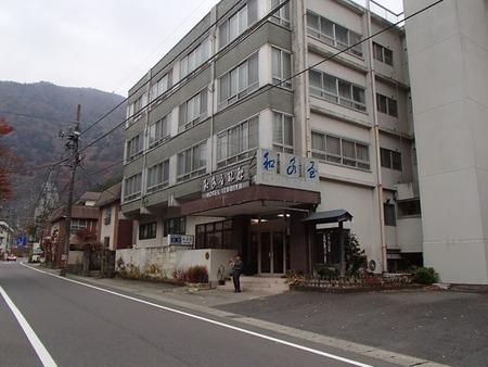 13和泉屋旅館