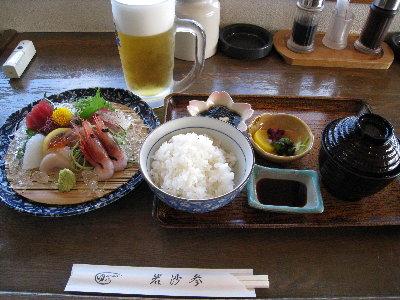 09定食(ss)