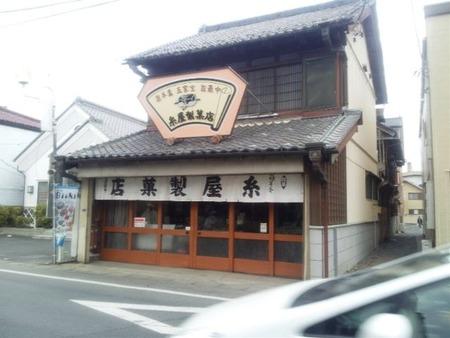 11老舗和菓子屋
