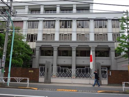 16東京女学館