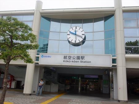 01西武新宿線航空公園駅