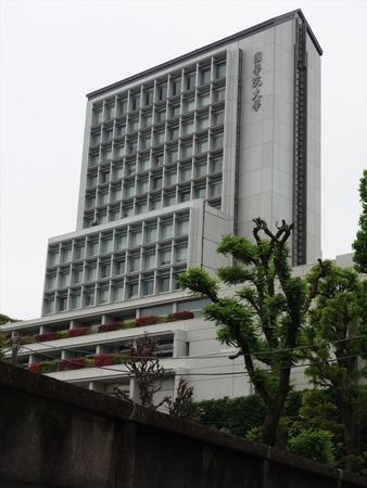 21國學院大學