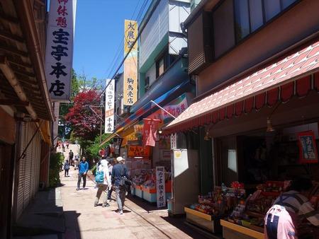 14土産物街