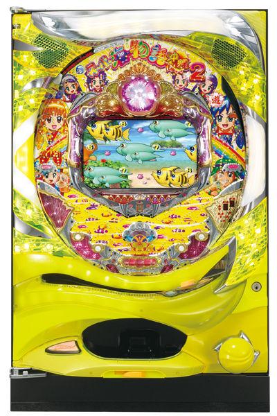 cr_s-umi-okinawa2-SAHS-b