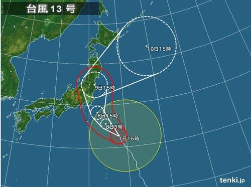 taifuu13