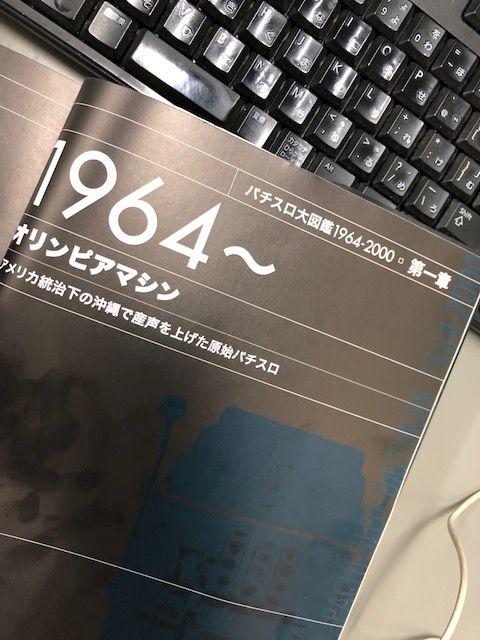 IMG_3108 (1)