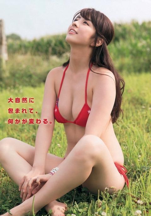 yanagiyurina48