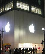 AppleGinza