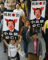 2005 Sat Apr 16  Koizumi Protesters in Shanghai China