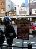 s浅草人力車乗場1 平成江戸風景