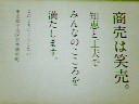9f9a757e.jpg