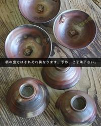 陶古 蟹猪口1