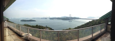 Seto Big Bridge